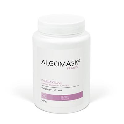 ОЧИЩАЮЩАЯ альгинатная маска для лица