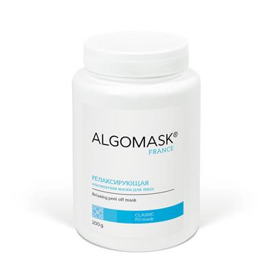 РЕЛАКСИРУЮЩАЯ альгинатная маска для лица